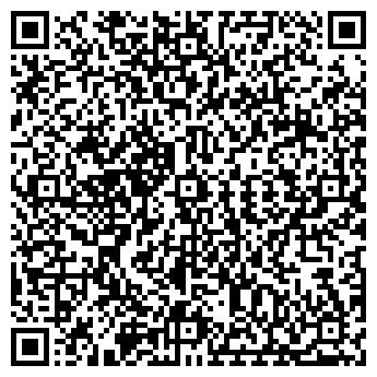 QR-код с контактной информацией организации Сомнус, ТОО