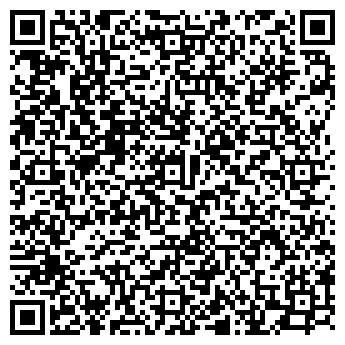 QR-код с контактной информацией организации Элигита-Азия, ТОО