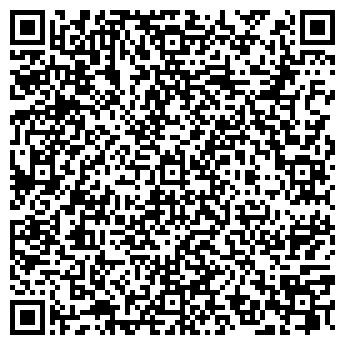 QR-код с контактной информацией организации БЛАГО-ИНВЕСТ, ООО