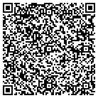 QR-код с контактной информацией организации Gala Cosmetic&K (Гала Косметик и К), ТОО