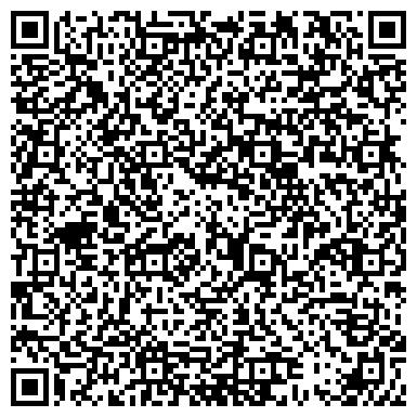 QR-код с контактной информацией организации Микадо, ТОО