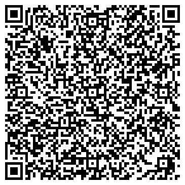 QR-код с контактной информацией организации Real-5 (Реал-5), ТОО