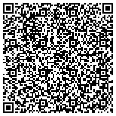 QR-код с контактной информацией организации Temir Logistik (Темир логистик), ТОО