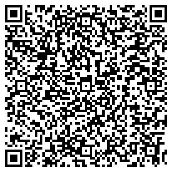 QR-код с контактной информацией организации Тосол-Центр, ТОО