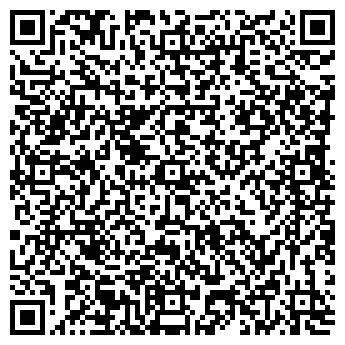 QR-код с контактной информацией организации Ак-Маю, ТОО