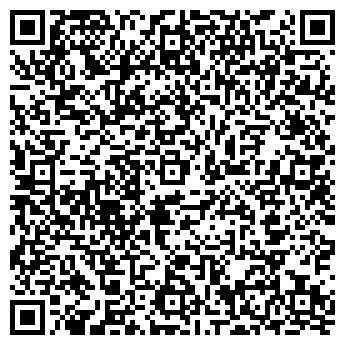 QR-код с контактной информацией организации Снабженец 2030, ТОО