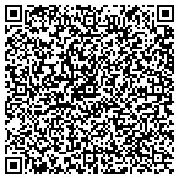 QR-код с контактной информацией организации Liqui Moly (Ликви Моли), ТОО