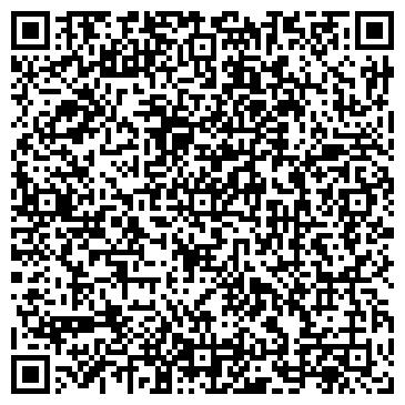 QR-код с контактной информацией организации Дос и Партнеры, ТОО