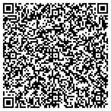 QR-код с контактной информацией организации Айкемес, ТОО