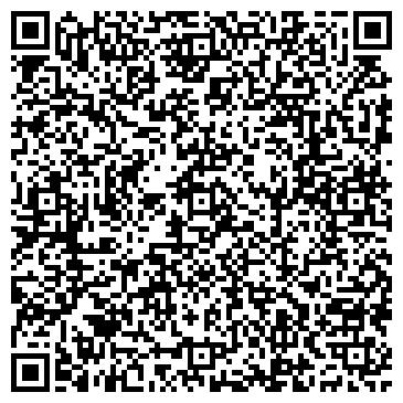 QR-код с контактной информацией организации Син-Тео 1, ТОО