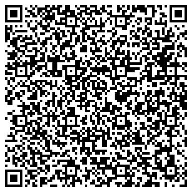 QR-код с контактной информацией организации Petrochem Kazakhstan (Петрокем Казахстан), ТОО