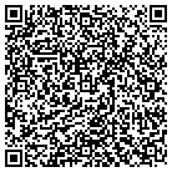 QR-код с контактной информацией организации УРЮПИНСКАЯ ТИПОГРАФИЯ