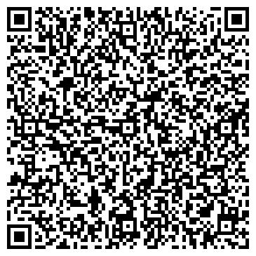 QR-код с контактной информацией организации Tahal Kaz (Тахал Каз), ТОО