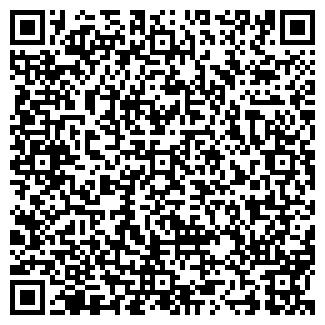 QR-код с контактной информацией организации WINALITE KZ (Виналайт КЗ), ТОО