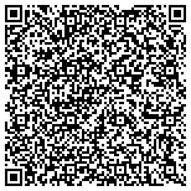 QR-код с контактной информацией организации AGA-Казахстан LTD (АГА-Казахстан ЛТД), ТОО