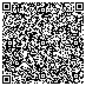QR-код с контактной информацией организации Aquakaz (Акуаказ), ТОО