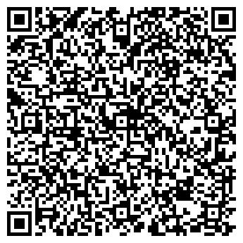 QR-код с контактной информацией организации Бизнес Трейдинг, ТОО