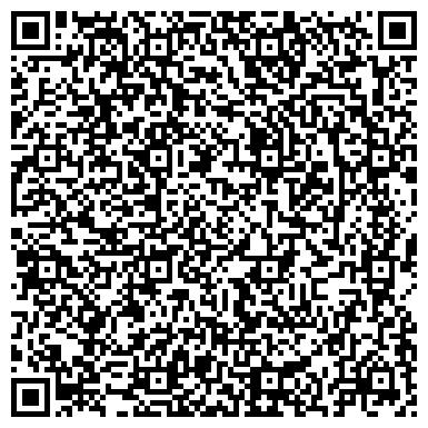 QR-код с контактной информацией организации Усак туйек - 1000 мелочей, ПК