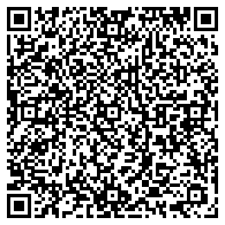 QR-код с контактной информацией организации Скибин Д. А., ИП