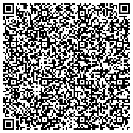 QR-код с контактной информацией организации ADM Machinery&Service (АДМ Машинери и Сервис), ТОО