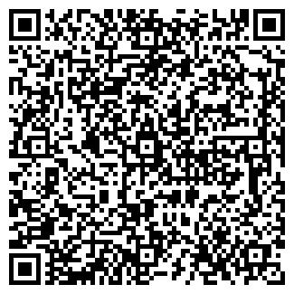 QR-код с контактной информацией организации ПрогрессКазИнжиниринг, ТОО