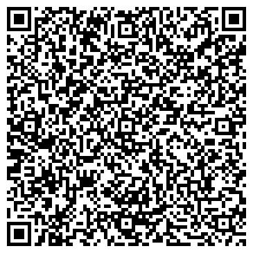 QR-код с контактной информацией организации Комплекс Групп, ТОО