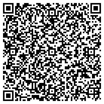 QR-код с контактной информацией организации El in (Эль ин), ТОО