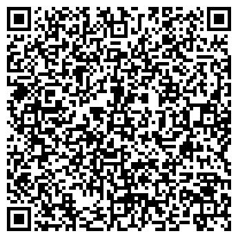 QR-код с контактной информацией организации Live