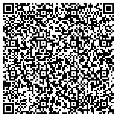 QR-код с контактной информацией организации Общество с ограниченной ответственностью ООО «Группа Компаний Бастион»