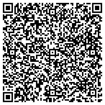 QR-код с контактной информацией организации Универсал Интер Строй К-Flex, ТОО