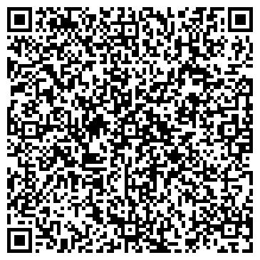 QR-код с контактной информацией организации New World Way (Нью Ворлд Вэй), ТОО