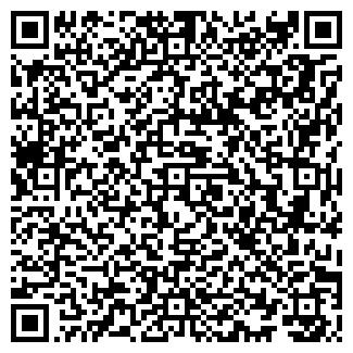 QR-код с контактной информацией организации Арзан, ИП