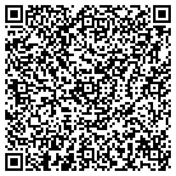 QR-код с контактной информацией организации Ион М.В., ИП