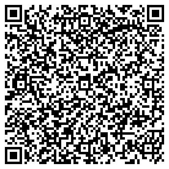 QR-код с контактной информацией организации Акмарал - 2004, ТОО
