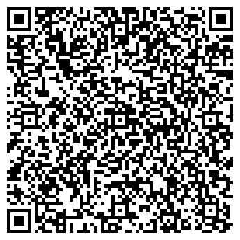 QR-код с контактной информацией организации Арко Групп 2011, ТОО