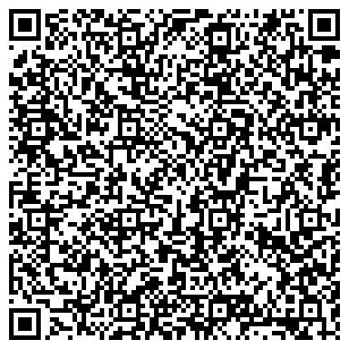 QR-код с контактной информацией организации Шымкент ландыш голд сп, ТОО
