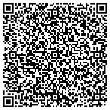 QR-код с контактной информацией организации AVS International (АВС Интернэшнл), ТОО