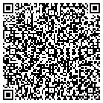 QR-код с контактной информацией организации Фирма ФОБ, ТОО
