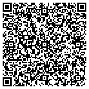QR-код с контактной информацией организации Аспект СВ, ТОО