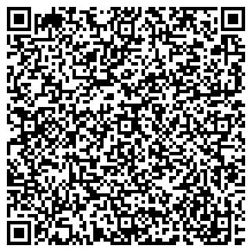QR-код с контактной информацией организации Темир Тас Steel (Стил), ТОО