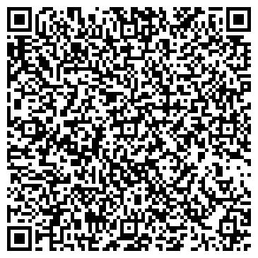 QR-код с контактной информацией организации Хантенгри-Актау, ТОО