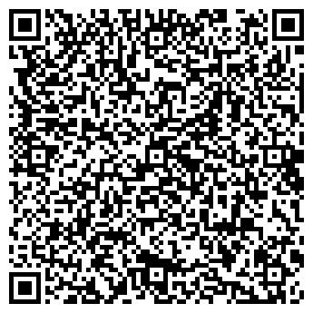 QR-код с контактной информацией организации Уркер Косметик,ТОО