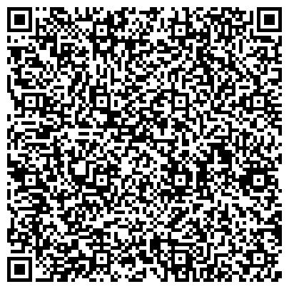 QR-код с контактной информацией организации Сақ тегі (Сактеги), ТОО