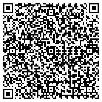 QR-код с контактной информацией организации Кузенбаева, ИП