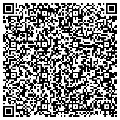 QR-код с контактной информацией организации Хозмылсервис, ТОО