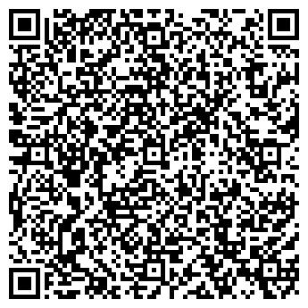 QR-код с контактной информацией организации ПИЩЕВИК ТОРГОВЫЙ ДОМ