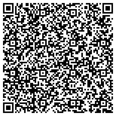 QR-код с контактной информацией организации Завод бытовой химии, ТОО