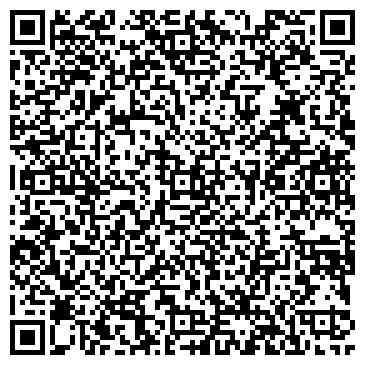 QR-код с контактной информацией организации Био (Bio), ТОО