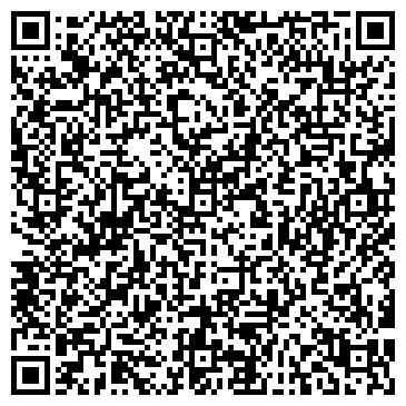 QR-код с контактной информацией организации Вест, ТОО