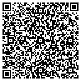 QR-код с контактной информацией организации Экокраски, ТОО